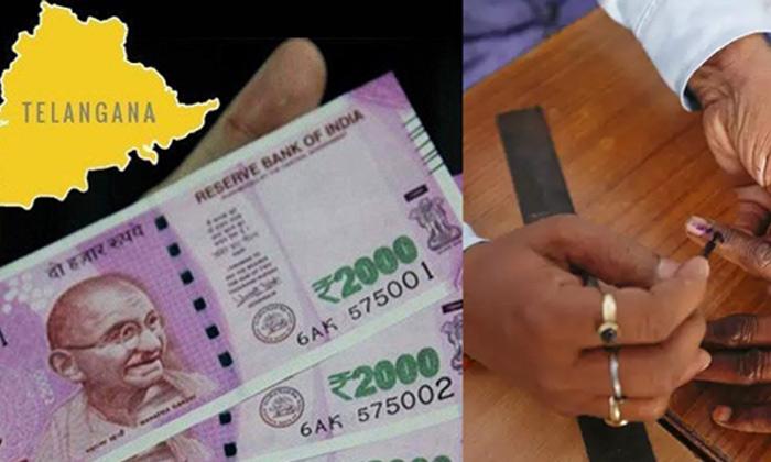 Political Betting In Andhra Pradesh Getting Heat--Political Betting In Andhra Pradesh Getting Heat-