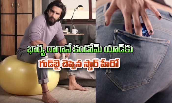 Ranveer Singh Says Goodbye To Condom Ad After His Marriage--Ranveer Singh Says Goodbye To Condom Ad After His Marriage-