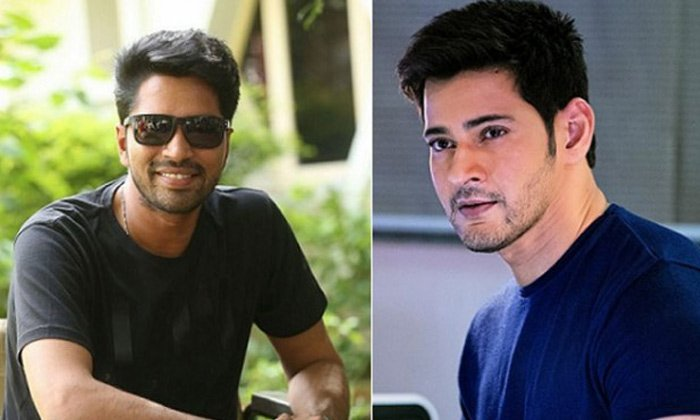 Role Of Allari Naresh In Maharshi--Role Of Allari Naresh In Maharshi-