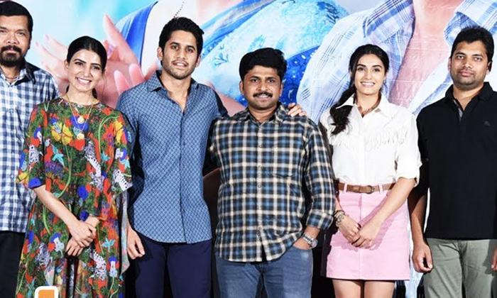 Fans Asking Majili Hit Again Says Samantha-Fans Majili Marriage Media Movie Updates Naga Chaitanya Samantha Shiva Nirvan Success