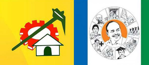 Political Betting In Andhra Pradesh--Political Betting In Andhra Pradesh-