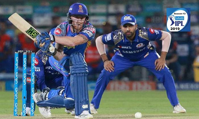 Today Ipl Match Between Mumbai Vs Rajasthan--Today IPL Match Between Mumbai Vs Rajasthan-