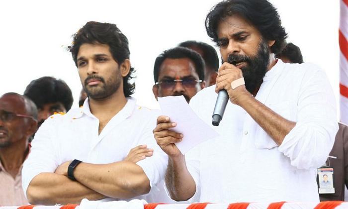 Why Allu Arjun Supports At Janasena Party Campaigning--Why Allu Arjun Supports At Janasena Party Campaigning-