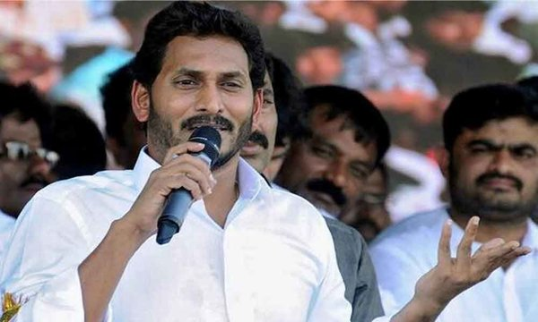 YS Jagan Changed His Speech Style-Tdp Ys Style Ysrcp Schemes జగన్