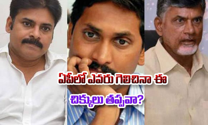 Complications Cannot Be Resolved In Andhra Pradesh--Complications Cannot Be Resolved In Andhra Pradesh-