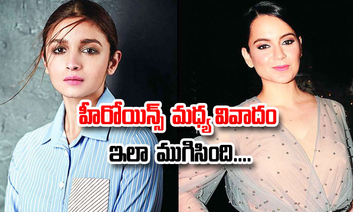 Controversy Between Heroines Has Completed--Controversy Between Heroines Has Completed-
