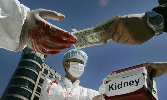 Hyderabad Police Bust International Kidney Transplantation Racket-International Racket Telangana