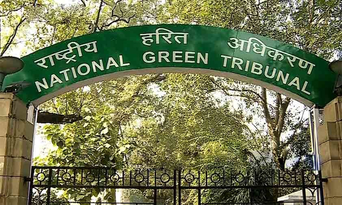 National Green Tribunal 100 Crores Fine To Tdp Government--National Green Tribunal 100 Crores Fine To TDP Government-