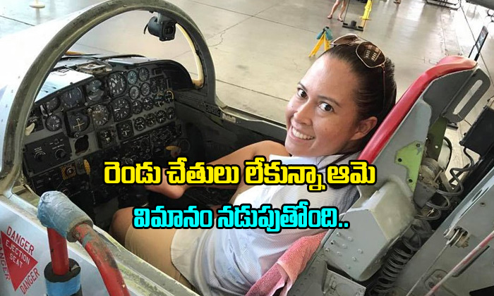 Woman Pilot With No Hands--Woman Pilot With No Hands-