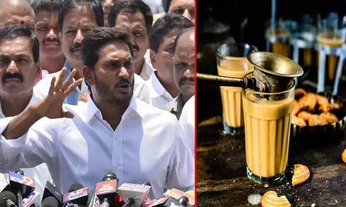 Affection On Ycp Party Makes Tea Supply Today--Affection On YCP Party Makes Free Tea Supply Today-