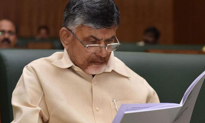 Chandrababu Enquiry On Kuppam Polling--Chandrababu Enquiry On Kuppam Polling-