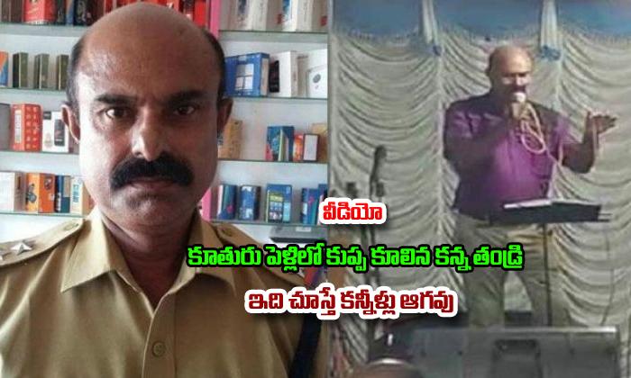 Kerala Cop Sings On Eve Of Daughter's Wedding, Collapses On Stage And Dies--Kerala Cop Sings On Eve Of Daughter's Wedding Collapses Stage And Dies-