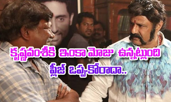 Krishnavamshi Wanted To Do Raithu Film With Balakrishna--Krishnavamshi Wanted To Do Raithu Film With Balakrishna-