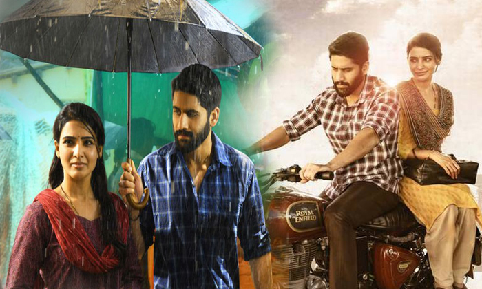 Majili Movie Gets New Record In 25 Centers--Majili Movie Gets New Record In 25 Centers-