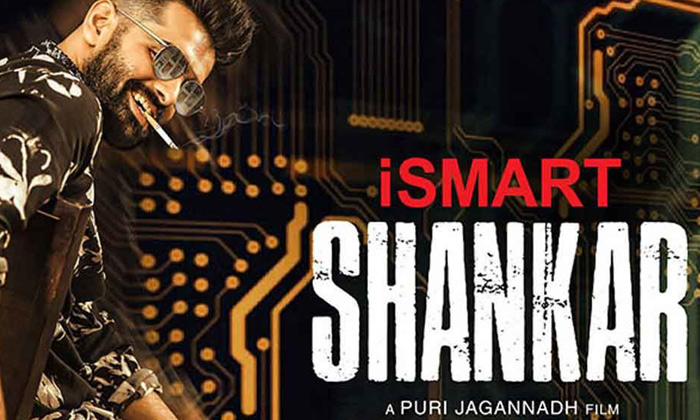 Young Writer Complaint On Ismart Shankar Movie Team--Young Writer Complaint On Ismart Shankar Movie Team-