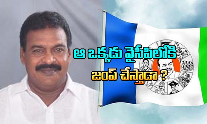 Janasena New Mla Rapaka Varaprasad Rao Join In Ysrcp Party--Janasena New Mla Rapaka Varaprasad Rao Join In Ysrcp Party-