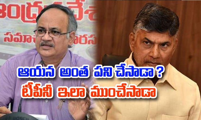 Tdp Lost In Ap Election Reason Behind In Kutumba Rao--Tdp Lost In Ap Election Reason Behind Kutumba Rao-