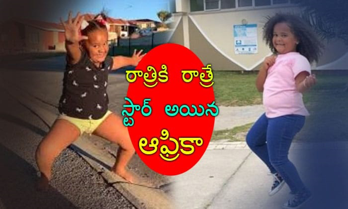 6 Year Old Sa Girl Whose Dance Video Has Gone Growing In Hollywood--6 Year Old SA Girl Whose Dance Video Has Gone Growing In Hollywood-