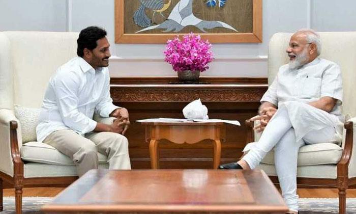Ap Cm Jagan Feature Plan On Ap Special Status--AP CM Jagan Feature Plan On Special Status-