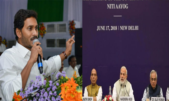 Ap Cm Jagan Rise The Points On Special Status In Niti Aayog Meeting--AP CM Jagan Rise The Points On Special Status In NITI Aayog Meeting-