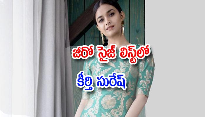 Actres Keerthi Suresh Lost Her Weight--Actres Keerthi Suresh Lost Her Weight-