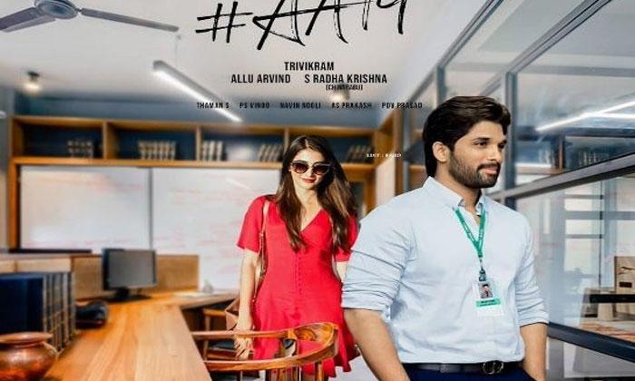 Allu Arjun New Movie Looks Viral In Social Media--Allu Arjun New Movie Looks Viral In Social Media-