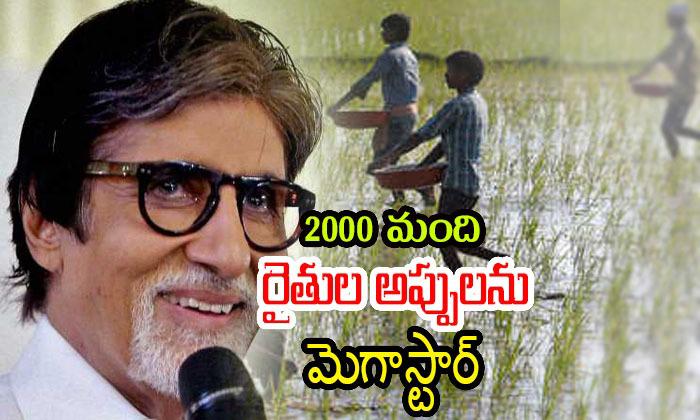 Amitab Pays Off Loans Of 2000 Farmers--Amitab Pays Off Loans Of 2000 Farmers-