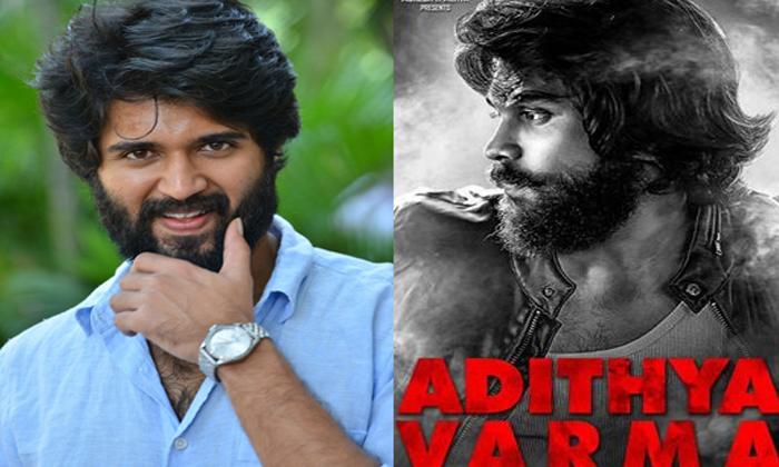 Arjunreddy As Aditya Varma Comming In Tollywood--Arjunreddy As Aditya Varma Comming In Tollywood-