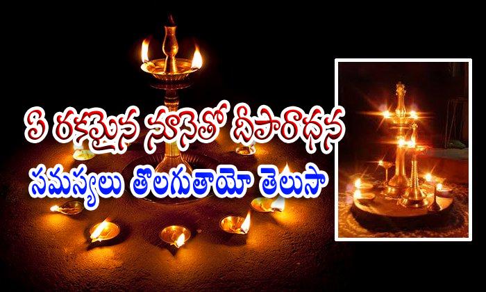 Benefits Of Deeparadhana--Benefits Of Deeparadhana-