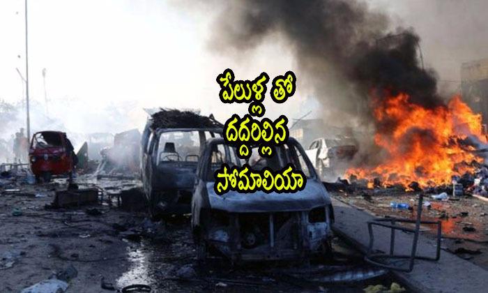 Bomb Blast In Somalia--Bomb Blast In Somalia-