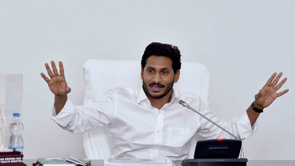 Ap Cm Jagan Announce Once Crore Rupees To Every Mla--AP CM Jagan Announce Once Crore Rupees To Every MLA-