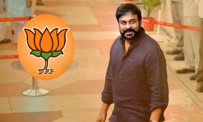 Chiranjivi Join In Bjp Party Soon--Chiranjivi Join In BJP Party Soon-