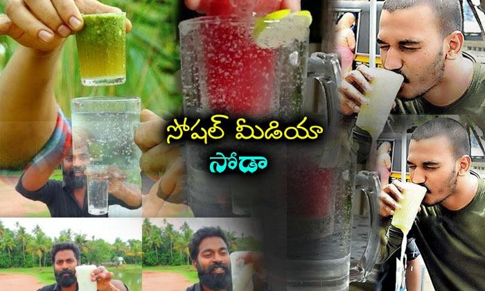 Fuljar Soda Fad Froths Up Across Kerala--Fuljar Soda Fad Froths Up Across Kerala-