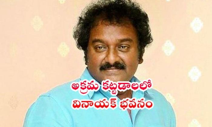 Ghmc Breaks Down Director Vv Vinayak House--Ghmc Breaks Down Director VV Vinayak House-
