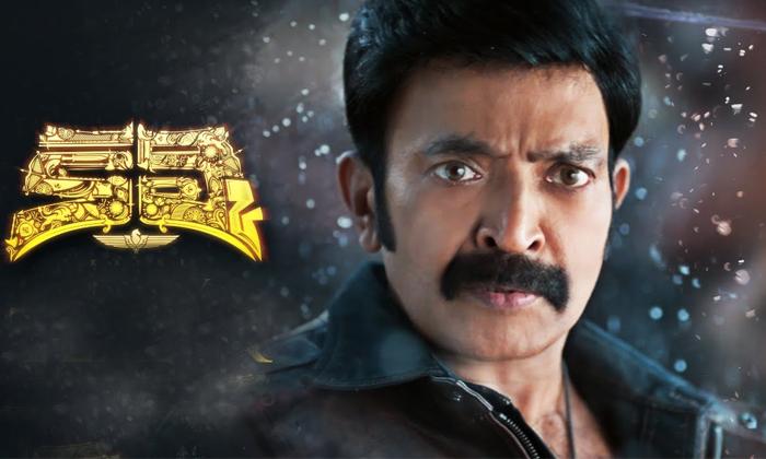 Hero Rajasekhar Kalki Movie Censor Talk--Hero Rajasekhar Kalki Movie Censor Talk-