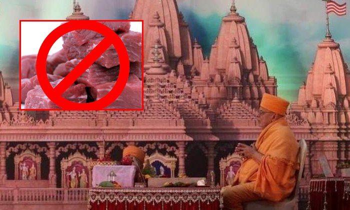 Hindu Dharma Not Saying That Says Some Devotees--Hindu Dharma Not Saying That Says Some Devotees-