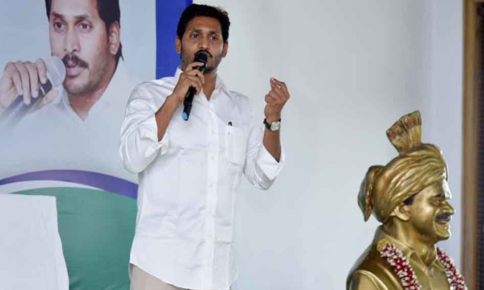 Jagan Mohan Reddy Comments On Party Leaders--Jagan Mohan Reddy Comments On Party Leaders-