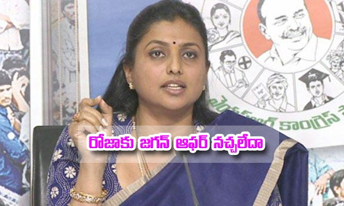 Jagan Not Intrested In Jagan Offer--Jagan Not Intrested In Offer-