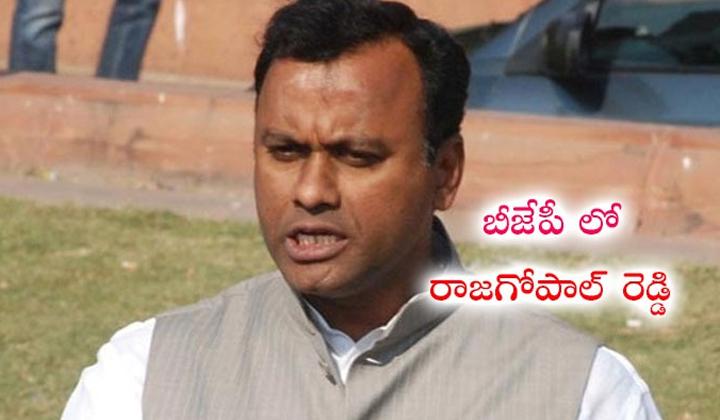 Komatireddy Rajagopal Reddy Announce To Joining In Bjp Party--Komatireddy Rajagopal Reddy Announce To Joining In BJP Party-