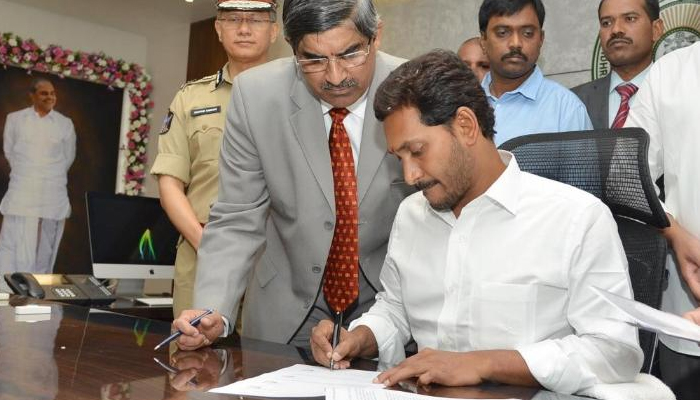 Ministers Not Intrested In Jagan Taking Decisions--Ministers Not Intrested In Jagan Taking Decisions-