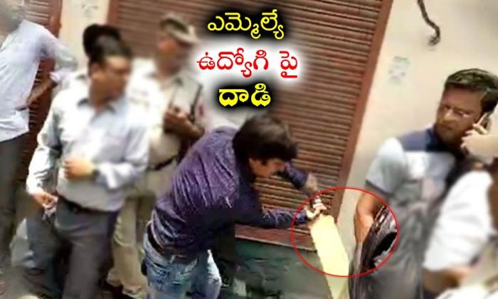 Mla Hit On Municipal Employee With Cricket Bat--Mla Hit On Municipal Employee With Cricket Bat-