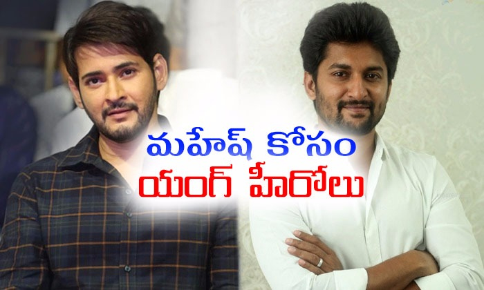 Nani Attend Special Guest For Maharshi 50 Days Function--Nani Attend Special Guest For Maharshi 50 Days Function-