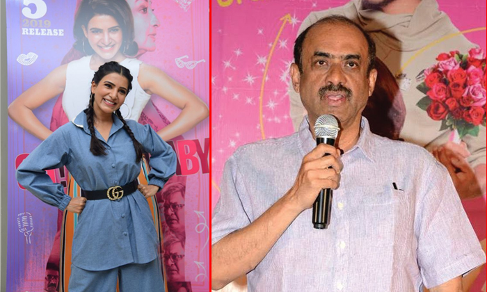O Baby Movie Going To Get Small Repairs Says To Suresh Babu--O Baby Movie Going To Get Small Repairs Says Suresh Babu-