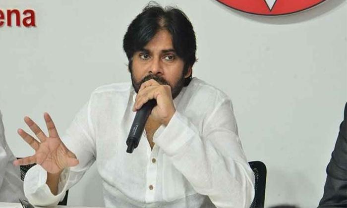 Pawan Kalyan Janasena Says No Change In The Party--Pawan Kalyan Janasena Says No Change In The Party-