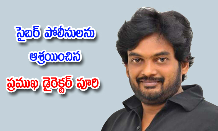Puri Jagannadh Approach To Cyber Police--Puri Jagannadh Approach To Cyber Police-