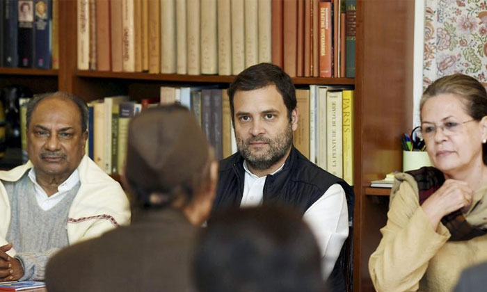 Rahul Gandhi Not Interested For Congress Chief Position--Rahul Gandhi Not Interested For Congress Chief Position-