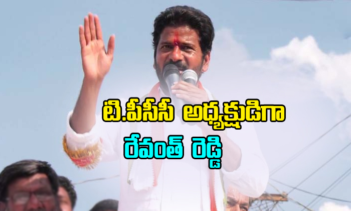 Revanth Reddy As Tpcc President--Revanth Reddy As TPCC President-