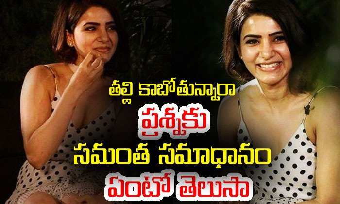 Samantha Amazing Replay About Pregnancy--Samantha Amazing Replay About Pregnancy-