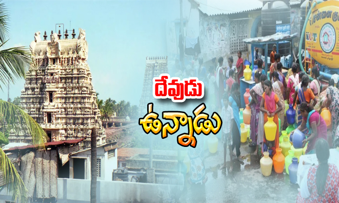 Several Wells In Ramanathaswamy Temple Still Have Water- Telugu Devotional Bhakthi(తెలుగు భక్తి ) Several Wells In Ramanathaswamy Temple Still Have Water--Several Wells In Ramanathaswamy Temple Still Have Water-
