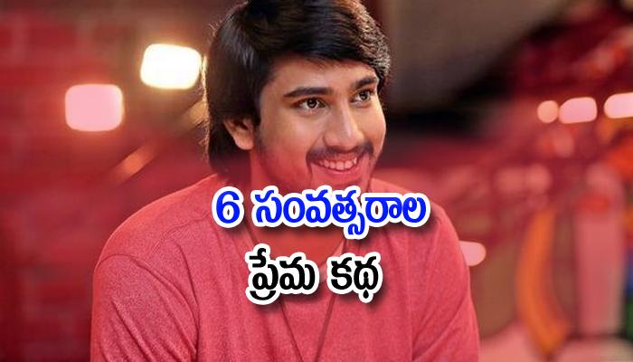 Six Years Love In Raj Tarun--Six Years Love In Raj Tarun-